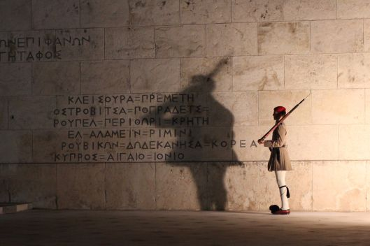 Guards at the Parliament. Syntagma.